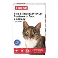 Beaphar Ошейник антипаразитарный для кошек, синий