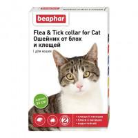 Beaphar Ошейник антипаразитарный для кошек, зелёный