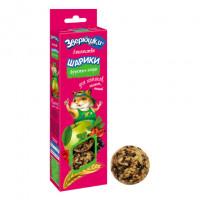 Зоомир Шарики Лакомство для хомяков (с фруктами