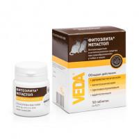 Фитоэлита Метастоп Лекарство для животных противоопухолевое,