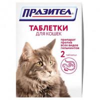 Празител Таблетки от внутренних паразитов для кошек,