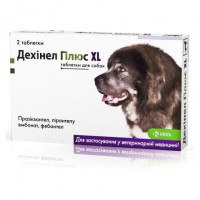 KRKA Dehinel Plus XL Антигельминтик для собак