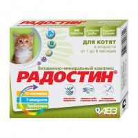 Радостин витамины в форме таблеток для котят