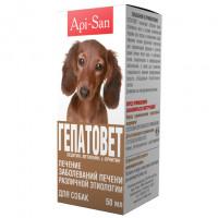 Api San Гепатовет Суспензия для собак при заболеваниях