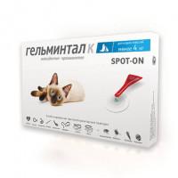 Гельминтал Spot On Антипаразитарные капли для кошек