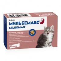 Мильбемакс Таблетки против глистов для котят