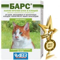АВЗ Барс Капли для кошек от блох