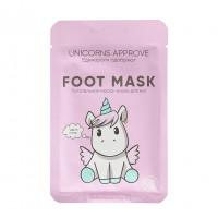 UNICORNS APPROVE Питательная маска носки для