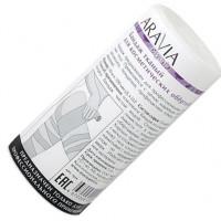Organic бандаж тканный для косметических обертываний 10см.