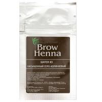 Brow henna хна для бровей шатен