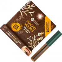 Sexy brow henna масло усьмы для бровей