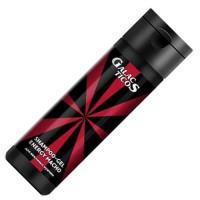 Galactikos шампунь мужской энергия волос 250мл