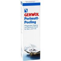 Gehwol perlmutt peeling жемчужный пилинг 125мл