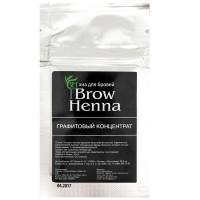 Brow henna хна для окрашивания бровей черный