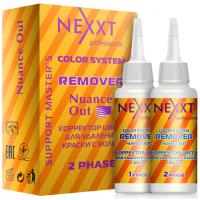 Nexxt кореректор цвета для удаления краски