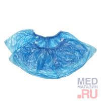 Медицинские бахилы одноразовые повышенной прочности текстурированные голубые