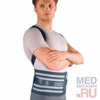 Корсет ортопедический грудо пояснично крестцовый 5200RWA