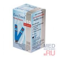 Тест полоски на холестерин EasyTouch (10 шт.)