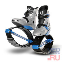 Ботинки KJ POWERSHOE JUNIOR