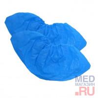 Медицинские бахилы одноразовые, особой прочности, текстурированные, голубые,