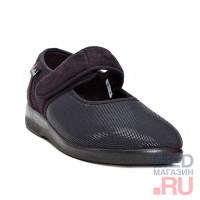 Обувь женская арт. 6047