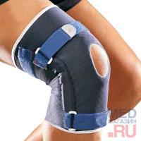 0335 Усиленный коленный спортивный ортез