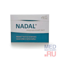 Система ранней диагностики NADAL на рак кишечника