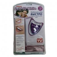 Dent 3D White   отбеливатель зубов