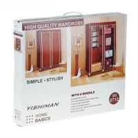 Шкаф для одежды 120х50х175 см, цвет коричневый