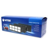 Набор фильтров для пылесосов Vitek