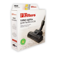 Турбощетка Filtero FTN 01 для более эффективной