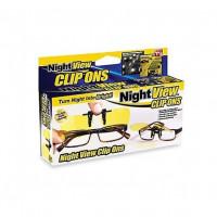 Антибликовые очки для водителей Night View Clip