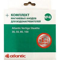 Аксессуар Atlantic