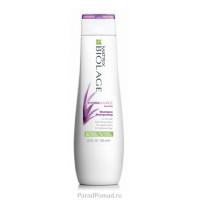 Шампунь для увлажнения сухих волос