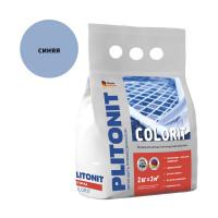 Затирка PLITONIT Colorit синяя 2 кг