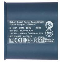 Шлифмашина угловая электрическая Bosch GWS 1400 (06018248R0)