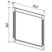 Зеркало HISPANOBELUX Рояль 1050 мм белое
