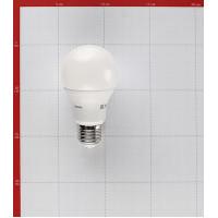 Лампа светодиодная Osram 10,5 Вт E27 груша