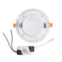 Светильник светодиодный встраиваемый Sholtz d160 мм