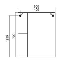 Зеркальный шкаф MIXLINE Стандарт 500х700 мм правый
