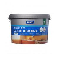 Краска водно дисперсионная Текс Профи для ванных