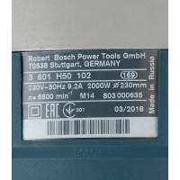 Шлифмашина угловая электрическая Bosch GWS 20