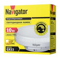 Лампа светодиодная Navigator 10 Вт GX53 таблетка