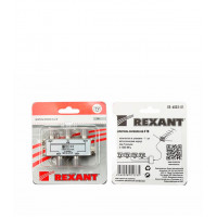 ТВ делитель Rexant (05 6003 01)