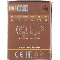 Вентилятор канальный осевой DiCiTi PRO d100