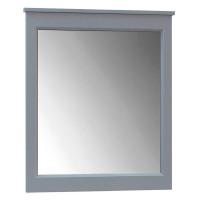 Зеркало BELUX Болонья 700х750 мм железный серый матовый