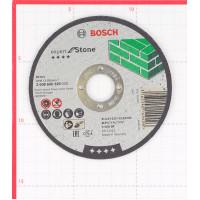 Круг отрезной по камню Bosch (02608600320) 115х22х2,5