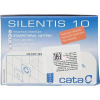 Вентилятор осевой Cata Silentis 10Т с таймером
