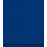 Эмаль аэрозольная Bosny синяя глянцевая RAL 5017