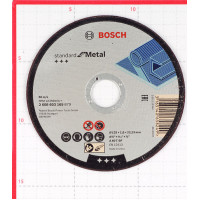 Круг отрезной по металлу Bosch (2608603165) 125х22х1,6